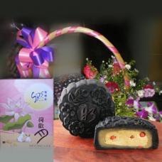 Healthy Ginseng Mooncake (花旗渗月饼)