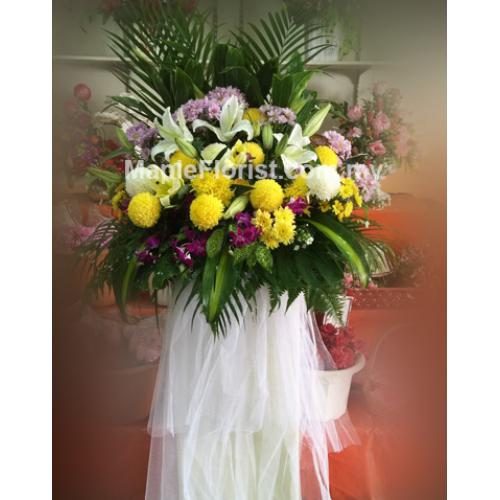 Indian Flowers For Funeral Maple Florist