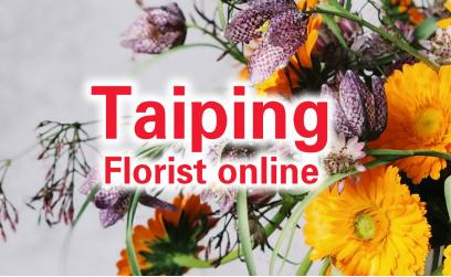 Florist in Taiping